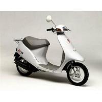 Honda PAL ( безвариаторная )