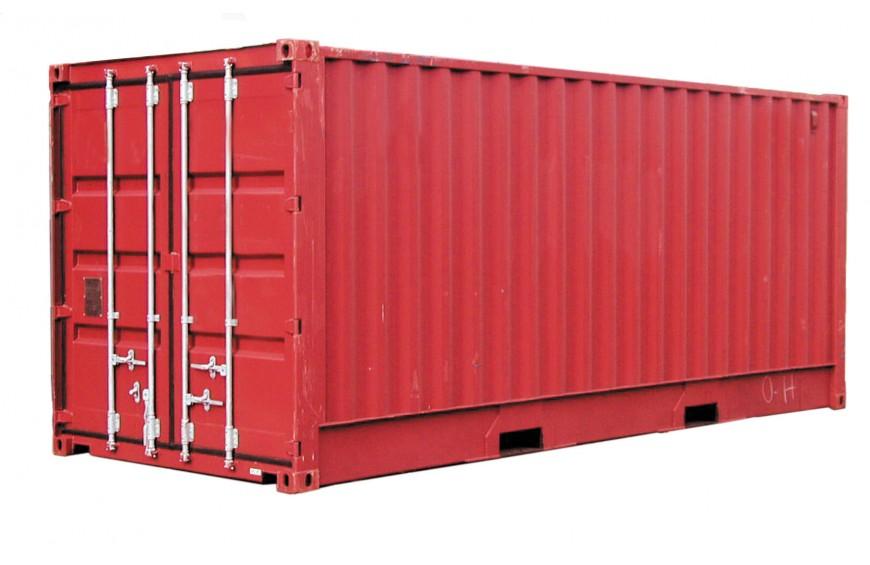 Поступил контейнер 22.01.2020