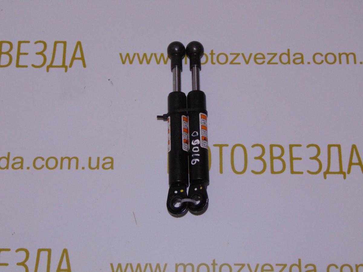 Амортизаторы 175mm. пара
