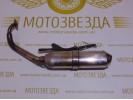 Глушитель Honda Zoomer AF-58 JMCA Тюнингованный