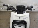 Скутер Yamaha Gear 4T (009296662) Скутер растаможен