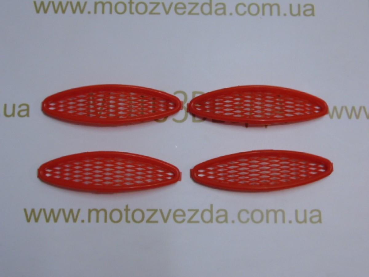 Вставка в полик HONDA GIORNO AF-24 (4шт комплект,красные)