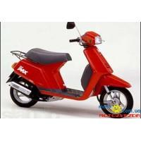 Honda Smile