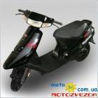 Suzuki Adress 2-T (CA1NA)
