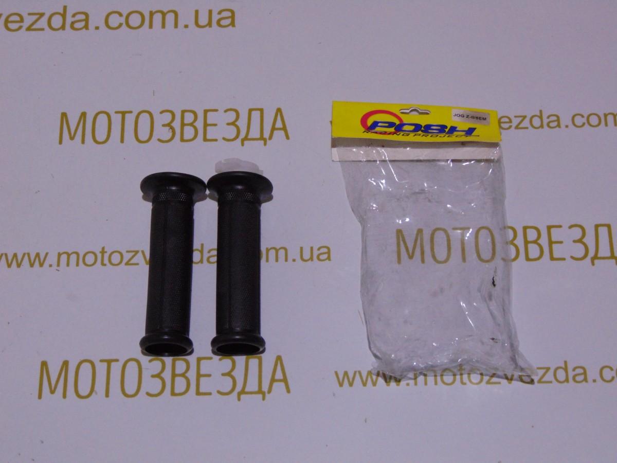 Ручка Yamaha Jog  Z-II / 5EM